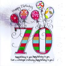 70th Birthday Cards Card Age 70th Birthday Pink Balloons