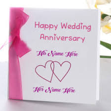 Wedding Day Wishes For Card New Happy Anniversary Wishes Card My Name Dp Pictures