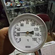 Jual Thermometer Wika jual thermometer wika di lapak toko sinar terang toko sinar terang