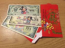 lunar new year envelopes mascardo s best week february 11 2016 happy lunar