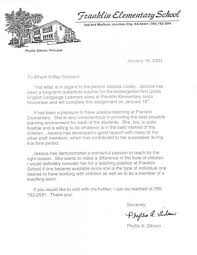 Substitute Teacher Cover Letter Samples Cover Letter For Substitute Teaching Position Docoments Ojazlink