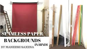 seamless paper seamless paper backgrounds for photography studio outdoor photo