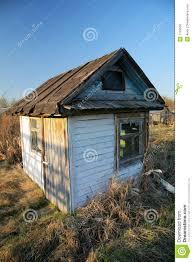 tiny cottage stock photo image 7119560