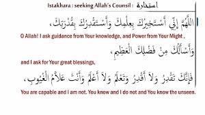 How To Seeking Istikhara Seeking Allah S Council Part 1 Dua Method How