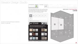10 Best Free Home Design Software Room Decorating Software Majestic Design 12 10 Best Free Online