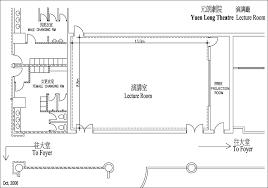 room floor plan yuen theatre facilities services lecture room floor plan