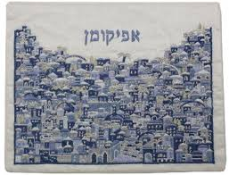 afikomen cover shop jerusalem afikomen matzah cover westwood judaica store