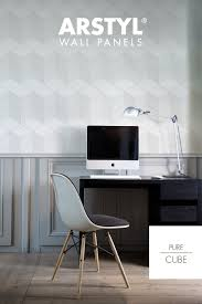 ARSTYL Wall Panels - Wall panels interior design