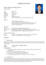 Resume For Apply Job by Somnang Cv