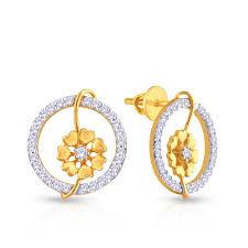 malabar diamond earrings buy mine diamond earring e651854 for women online malabar gold