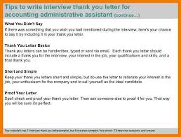 6 thank you letter after interview administrative assistant