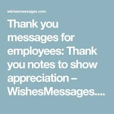 best 25 employee appreciation quotes ideas on