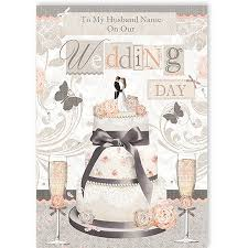 To My Wife On Our Wedding Day Card Wife Husband On Wedding Day Quickclickcards