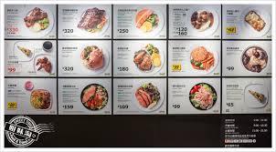 騅ier ikea cuisine ikea瑞典餐廳 竟然有賣龍蝦義大利麵 高雄美食 姐妹淘甜美食光
