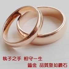 korean wedding rings korean wedding ring wedding ideas