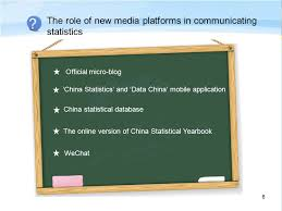 online yearbook database future ideas in communication of china official statistics