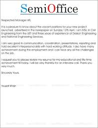 civil engineer project manager cover letter