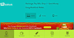 way bills online another smart way to pay bills and recharge mobiles mobikwik