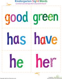 kindergarten sight words good to her worksheet education com