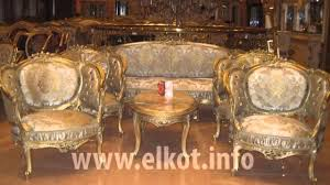 elkot egyptian furniture store in alexandria www elkot info