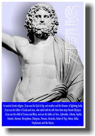 amazon com ancient greece greek mythology king of the gods