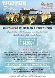winter package fort jadhavgadh pune heritage hotel