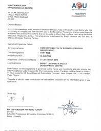 doc 585698 offer letter u2013 offer letter template 50 free word pdf