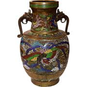 Japanese Dragon Vase Vase Dragon In Antiques