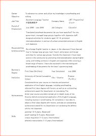 example career objective for resume resume template classic 20