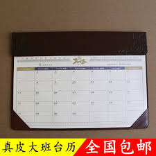 leather desk calendar pad 2018 table calendar writing pad flat on the desktop table calendar desk pad