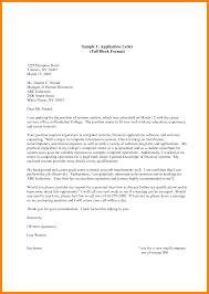 10 full block letter sample sick leave letter