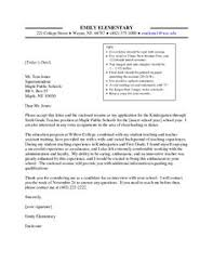 employee transfer letter template sample templates write intent
