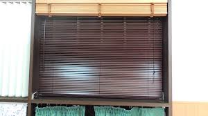 motorized wooden venetian blinds youtube