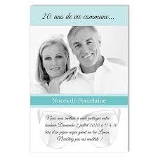 invitation anniversaire mariage carte invitation anniversaire de mariage 40 ans gratuite