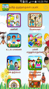tamil alphabet for kids android apps on google play