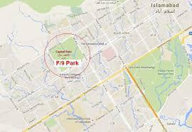 pti jalsa 24 april 2016 fatima jinnah f 9 park islamabad