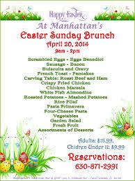 Family Garden Restaurant Sunday Easter Brunch At Manhattan U0027s Restaurant In Carol Stream A