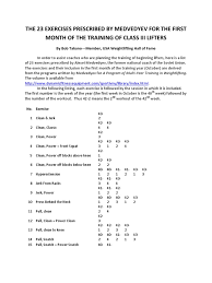 23 exercises for the first month of class iii lifters training