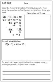 step equations find and fix the errors worksheet activity