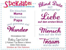 babysprüche zur geburt baby sprüche www stickdateien de