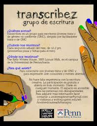 transcribez trans and gender non conforming youth creative