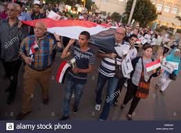 Image Of Flag Of Egypt Cairo Egypt 26th May 2016 People Lift A Giant Flag Of Egypt