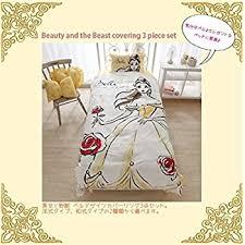 Rapunzel Duvet Cover Amazon Com Disney Rapunzel Duvet Cover Sheets Pillow Case Three