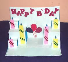 pop up birthday cards best designs if handmade pop up birthday - How To Make Handmade Pop Up Birthday Cards