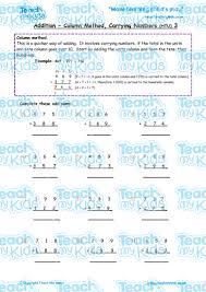 addition column method htu teach my kids