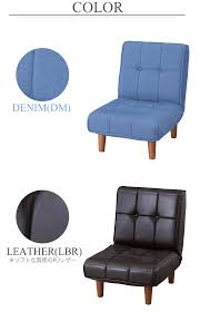 indigo leather sofa la la life rakuten global market sofa alone furniture single