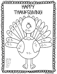 thanksgiving activities 7 thanksgiving activities coloring