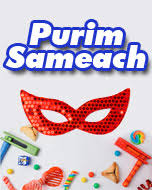 purim cards home leket greeting cards