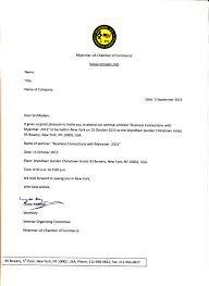 wedding invitations letter wedding invitations wedding invitation letter template photo