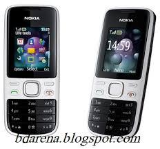 nokia 2690 black themes nokia 2690 price in bangladesh full specification all kinds off